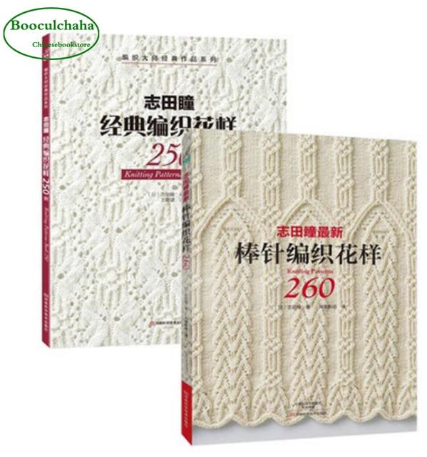 Booculchaha Hitomi Shida Knitting Patterns Book 250 260 Japanese