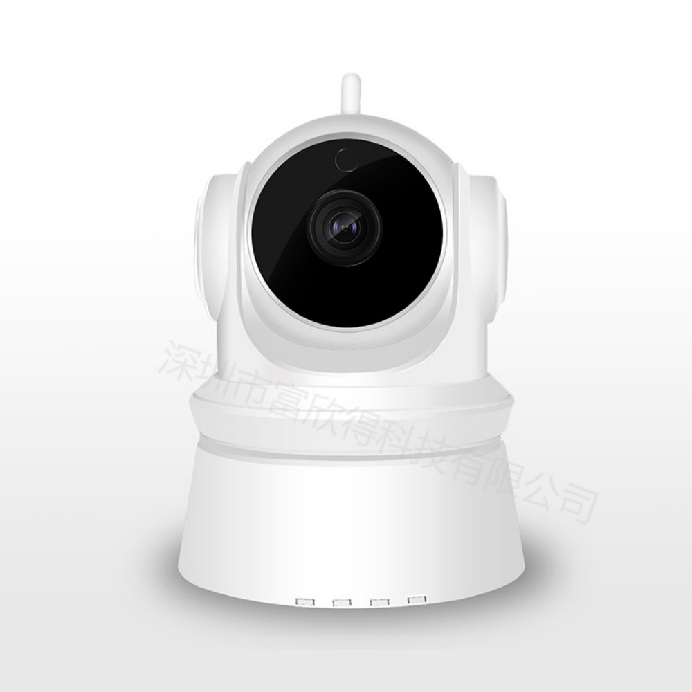 New Integrated HD 1080p Home Wireless Remote Monitoring Webcam Wireless Camera Surveillance CameraNew Integrated HD 1080p Home Wireless Remote Monitoring Webcam Wireless Camera Surveillance Camera