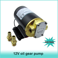 Big discount for 12V 14LPM(3.68GPM) small marine gear oil pump