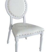 Белый алюминиевый Королевский свадебный стул для банкета отеля стул
