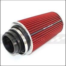 Автомобильный высокий поток автомобилей фильтры воздушный фильтр воздухозаборника Универсальный 3 в 1 ID 76 мм 90 мм 100 мм воздухозаборник высокой мощности сетки