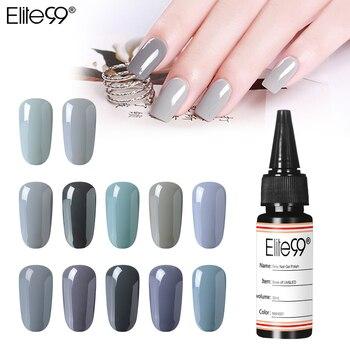 Elite99 30 ml Grau Farbe UV Gel Nagellack Semi Permanent Nagellack Gel Für Nail art Nägel Gel Lack basis Top Mantel Benötigt