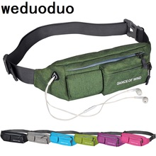Weduoduo Men Waist Bag Pack Travel Phone Belt Bag Pouch for Women Men Shoulder bag Canvas Fanny pack Casual Hip pack Men Bag belt bag canvas large capacity wasit pack high quality waist bag mobile phone pouch fashion fanny pack for women men sling bag
