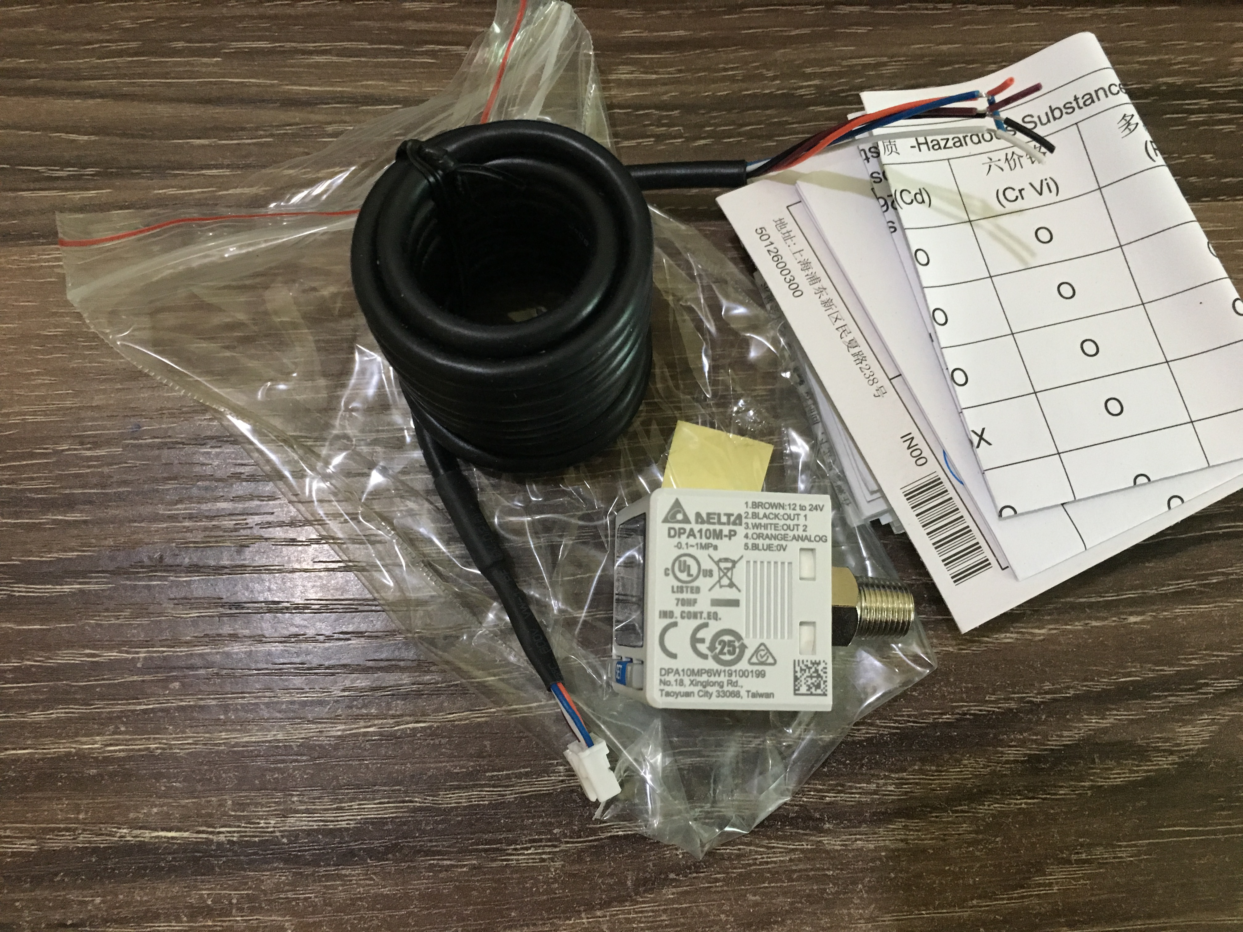 NEW Original Taiwan digital Pressure switch DRO DPA10M P Positive pressure DPA01M P negative pressure