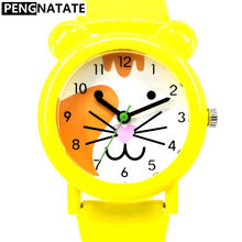 WILLIS Brand Children Design Lovely Cartoon Watch For Girls Baby Boys Cute Yello