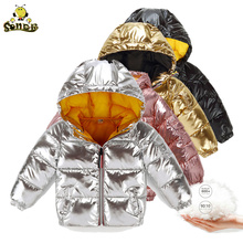 Children winter jacket for children Girl silver Casual hooded coat baby clothes Outwear Parka snowsuit