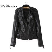 Rebantwa PU Leather Short Women Basic Coats Slim Candy Color Stand Collar Bomber Jacket Women Coat Punk Style Outwears Plus Size