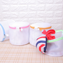 Lingerie Washing Home Use Mesh Clothing Underwear Organizer Bag Useful Net Bra Wash zipper Laundry