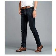 Sell Like Hot Cakes!Four Seasons New Men Fashion High-Grade Cotton Big Man 2015 Mens Fashion Jeans Men Pants