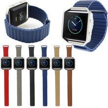 100% Новый Магнитный закрытие Поп Кожа Петля Ремешок Для Часов Ремешок для Blaze Fitbit Деятельность Трекер SmartWatch