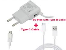 Micor USB 2A Wall Mobile Phone Charger+TYPE C Data Cable For Xiaomi Mi Mix/Mi Mix 2/Mi Max 2,Mi 5C,ZTE Axon 7 Max