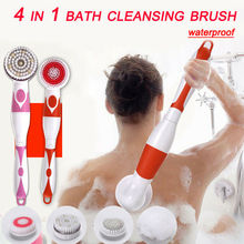 Automatic Shower Brush 4 in 1 Multifunctional Electric Bath Nursing Massage Cleansing Brusher  Body Washing