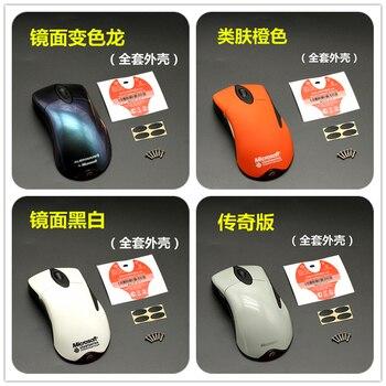 El conjunto completo de carcasa para mouse shell mouse housing para Microsoft IE3.0 mouse case cover soporte al por mayor