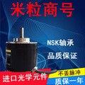 Freeshipping Encoder E6C2-CW26C 360P / R haltbarkeit von einem jahr