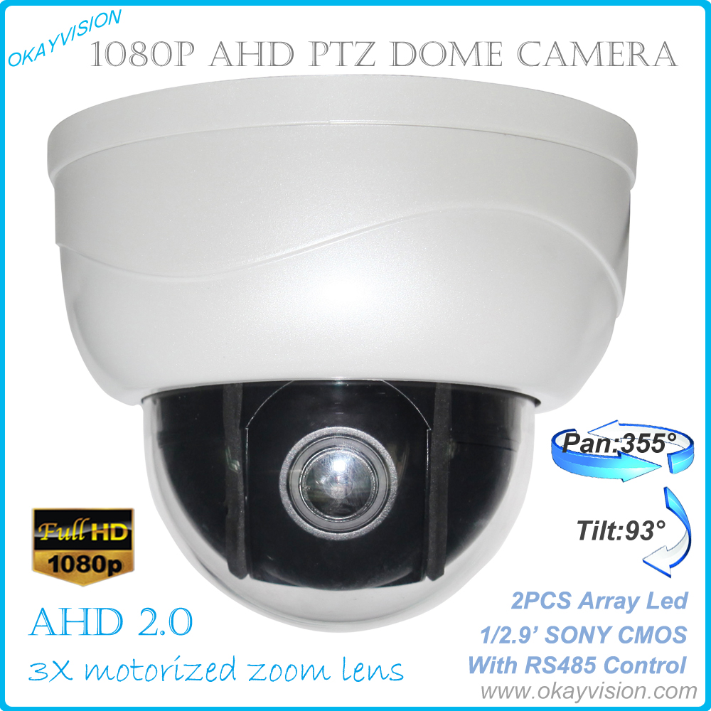 New mini AHD ptz cameras with full hd p2p motorized zoom lens ptz dome camera,3x Optical Zoom 2MP AHD PTZ Camera Free shipping hd 2mp 9mm 22mm zoom manual focal cs lens for hd ip sdi ahd cameras