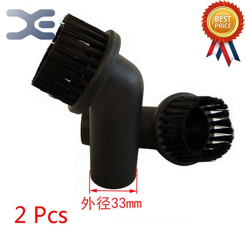 где купить 2Pcs Adaptation For Panasonic Vacuum Cleaner Accessories Small Suction Head PP Hair Round Brush Interface Diameter 33mm Brush по лучшей цене