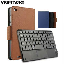 Mipad 3 Mi pad 3 Tablet case Cover PU Leather Smart Shell Skin Ultra-Slim Protective Stand 7.9″ For Xiaomi Mipad 2 With Keyboard