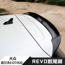 For VW Golf 6 MK6 VI GTI R20 2010 2011 2012 2013 roof tail wing Car decoration spoiler high quality Carbon Fiber (Only R20)