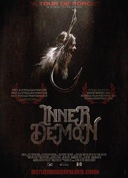 《内心的恶魔》2015年澳大利亚惊悚,恐怖电影在线观看