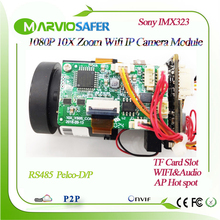 1080P 10X Zoom 5-50 мм Объектив Wifi IP модуль камеры ptz CCTV система безопасности, беспроводной AP, Onvif, два способа аудио, TF слот для карт