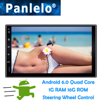 Panlelo 7 Inch 2Din Android Car Stereo GPS Navigation Head Units AM/FM/RDS Radio Smart multimedia player Support BT WiFi
