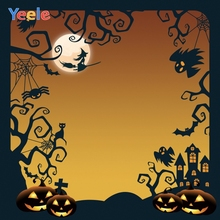 Yeele Halloween Photocall Moon Castle Pumpkin Cross Photography Backdrops Personalized Photographic Backgrounds For Photo Studio