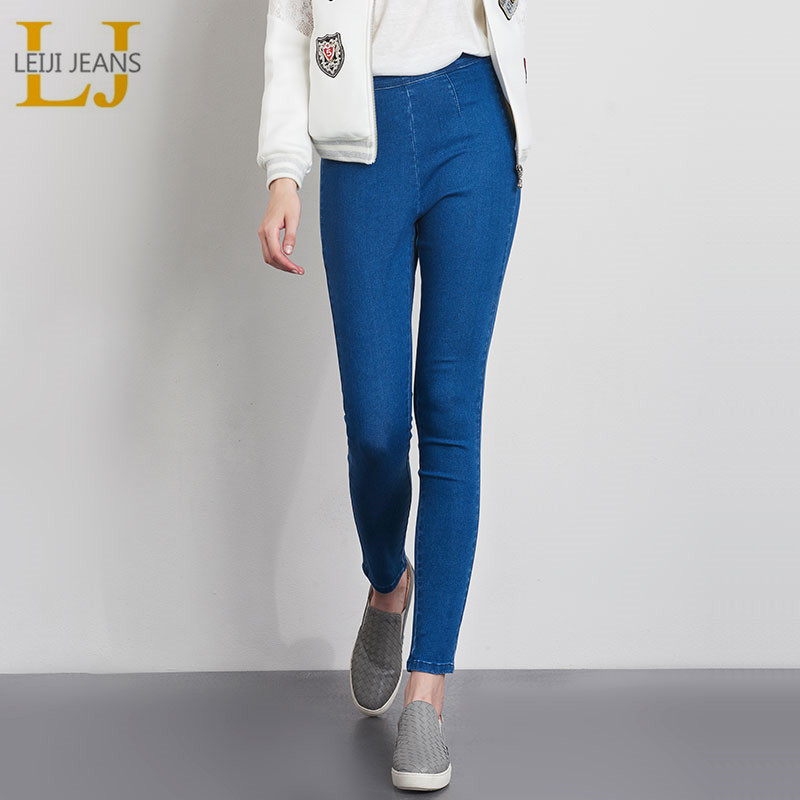 LEIJIJEANS Autumn Plus Size 3 Color Available Side Zipper Jeans With High Waist Large Size Skinny Pencil Jeans Women Jeans