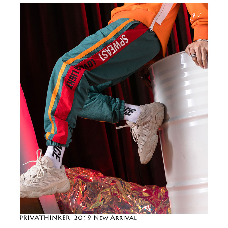 Privathinker Men Spring Hip Hop Harem Pants Streetwear 2019 Mens Print Contrast Color  Pants Male Side Stripe Fashion Joggers