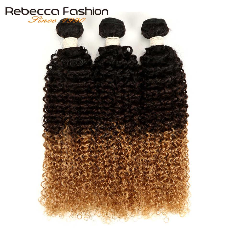 Ребекка 3/4 шт. эффектом деграде (переход от темного к бразильские пучки вьющихся волос Remy три тона человеческие волосы пучки волос предложения Цвет 1B/4/27 #1B/4/30 #