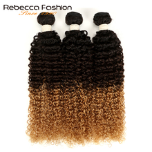 Rebecca 3/4 Pcs Ombre Brazilian Kinky Curly Hair Bundles Non Remy Three Tone Human Hair Bundles Deals Color 1B/4/27# 1B/4/30#