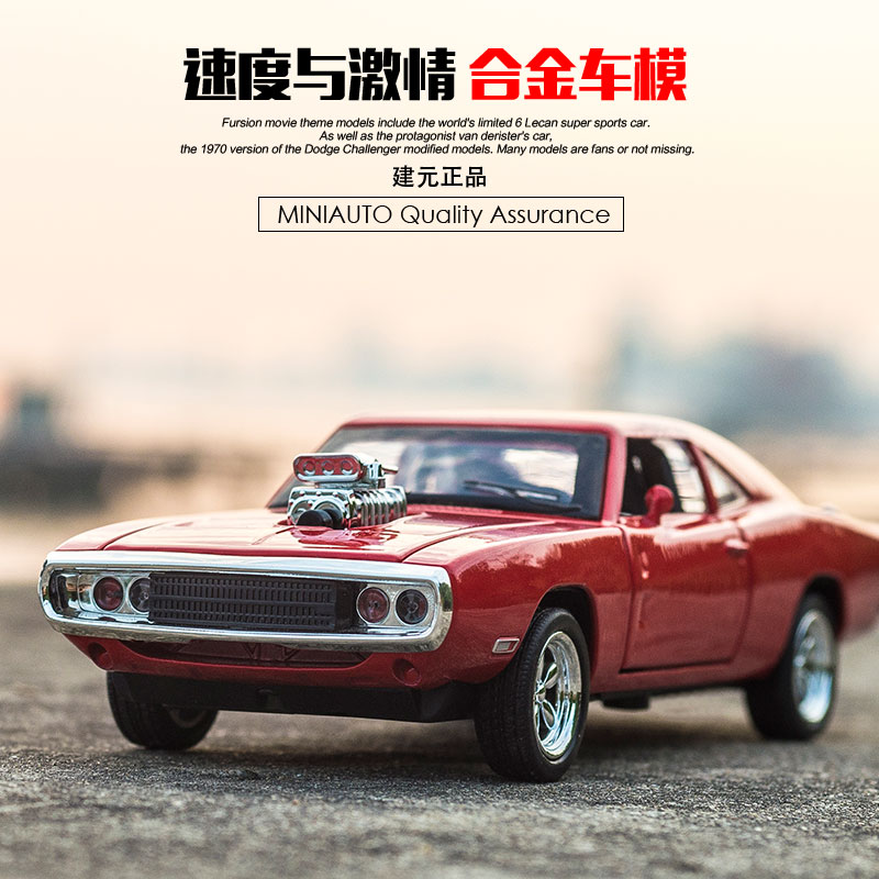 mini auto 132 the fast and the furious dodge chargerlykan alloy car models kids toys for children metal classical cars