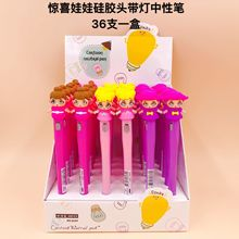 36 Pcs Gel Pens Catroon Girl Lamp Black Ink Kawaii Gift Gel-ink for Writing Cute Stationery Office School Supplies