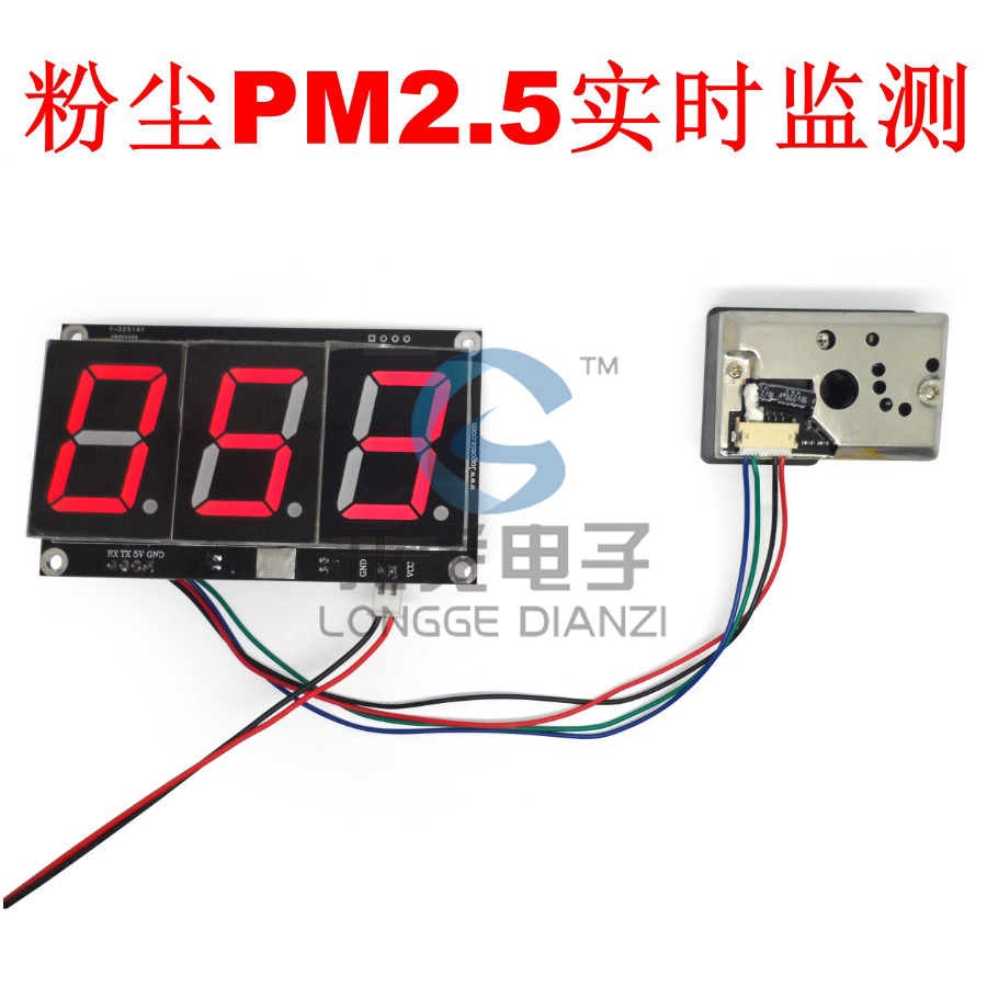 цена Japanese third generation dust sensor module PM2.5 dust monitoring