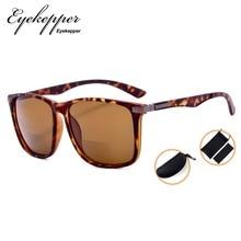 6fbb17894e SGS037 lunettes de soleil bifocales à grand cadre carré pour hommes et  femmes(China)