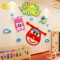 Super flash children 3D stereo wall decoration wall paper fangtie acrylic kindergarten wall cartoon sticker