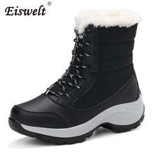 EISWELT 2017 Bottes D'hiver Femelle En Peluche mi-mollet Femmes Bota Plataforma Dentelle-up Punk Chaussures Neige Bottes Coins talon Chaussures # ZQS087