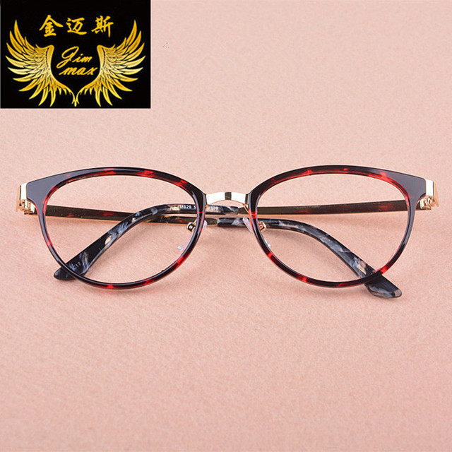 6478ea34b7 2016 New TR90 With Stainless Steel Full Rim Women s Eye Glasses Frame  Quality Fashion Style Spectacle
