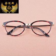 2016 New TR90 With Stainless Steel Full Rim Women's Eye Glasses Frame Quality Fashion Style Spectacle Cat Eyes Eyewear For Women