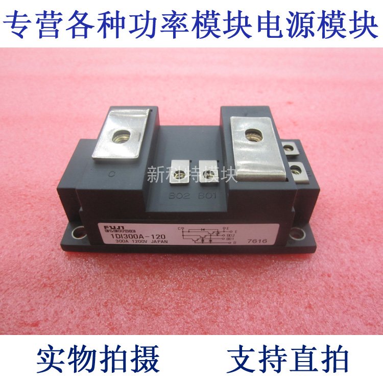 1DI300A-120 300A1200V Darlington module the mg300n1fk2 300a1100v darlington module