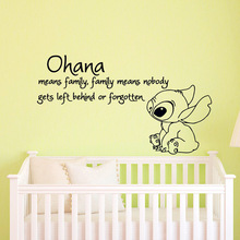 f7467cbc5c Ohana Means Family Lilo and Stitch Wall Decal Vinyl Sticker - Kids  Wallpaper Art - Wall