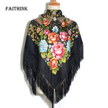 Fashion Women Tassel Classic Scarf Floral Printed Russian Shawl Gift Cotton Lady Warm Square Wrap Sunshade Scarves
