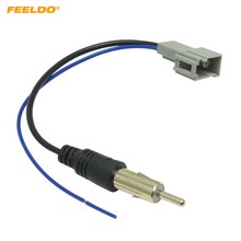 FEELDO 1 PC Adaptador de Antena Do Carro Motorola Plugue macho Plugue macho para fêmea para Honda City Aftermarket Radio Stereo #1562(China)