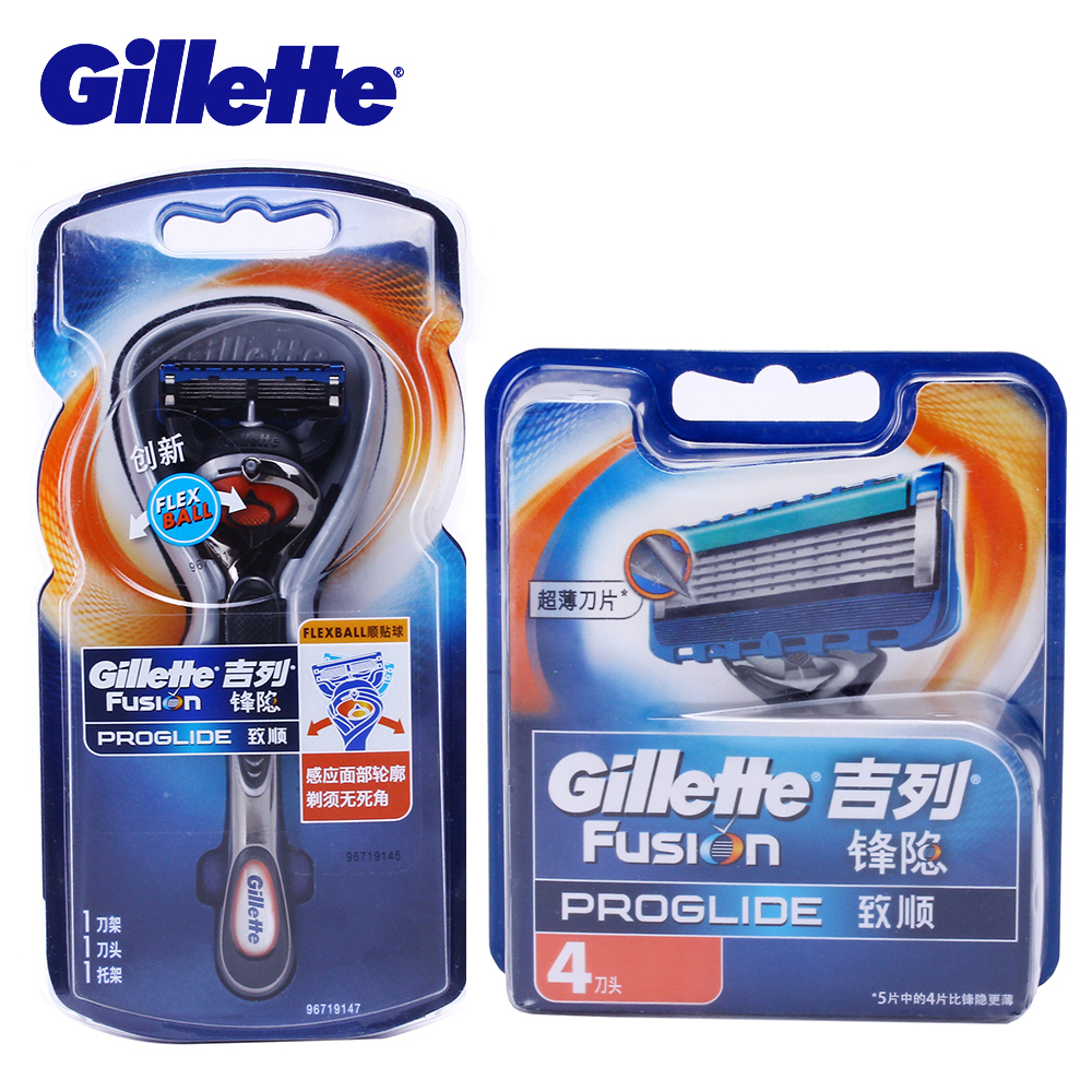 Gillette Fusion Proglide Flexball Machine Shaving Razor Blades Men Razor Shaver Blades Straight Shaving Razor 1 Handle 5 Blades gillette shaving razor blades for men 4 count