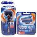 Gillette Fusion Proglide Flexball máquina de afeitar cuchillas de afeitar para hombre cuchillas de afeitar recto afeitadora 1 mango 5 cuchillas