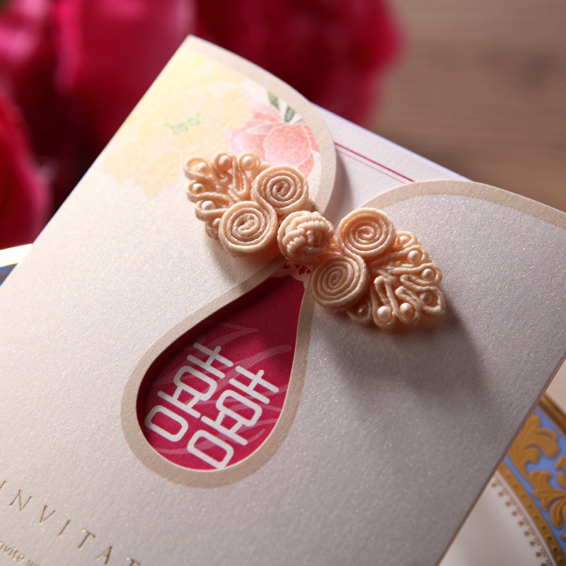 Asian Themed Double HAPPINESS Wedding Invitation Card-in Cards ...
