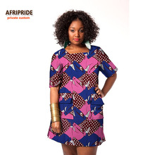2017Original AFRIPRIDE Private Custom african women clothes mid-length sleeve cotton dress plus size female summer dress A722542