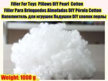 Материал-наполнитель для игрушек подушки DIY куклы Материал вещи игрушки куклы материалы Высокое качество pearl хлопка 1000 г
