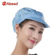 ABESO антистатический моющийся тканевый защитный шлем для человека, мастерская/Лаборатория/Заводская Безопасность Рабочий шлем A7252