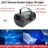Best Sales 4XLot Elation 2R Sniper Stage Light 2R Lamp 100V 240V DMX 14 16
