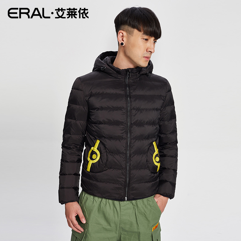 ERAL Mens Winter Coat 2017 New Arrival Hooded Casual Thermal Short Down Jacket Male Plus Size ERAL19025-FDAA